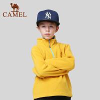 camel骆驼户外童装抓绒衣 新款青少童款 保暖休闲抓绒衣