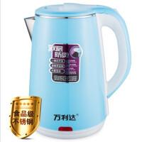 新飞 电热水壶 烧水壶 1.8L 食品级不锈钢电热水壶 速热烧水壶1.8升不锈钢内盖