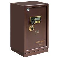 威盾斯(WEIDUNSI)FDG-A1/D-63无敌系列中等型办公家用保险柜保险箱(古铜色)包邮物价