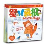 婴儿画报增刊babybug