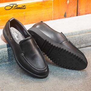 宾度四季男鞋春季商务休闲鞋耐磨皮鞋男士牛皮鞋青年平底套脚鞋男