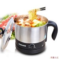 Aux/奥克斯 HX-12B08 1.2L 多功能电煮杯学生锅电热锅电火锅煮面锅