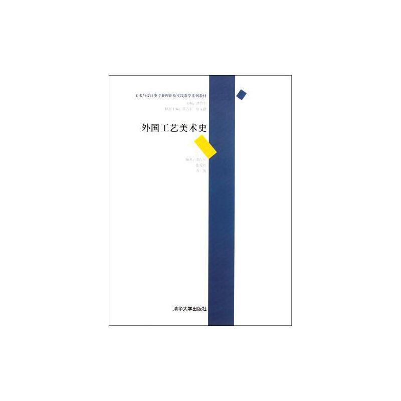 清华大学美术类美术史专业历年录取