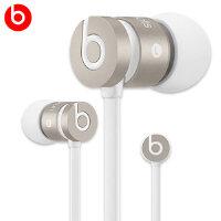 Beats urBeats 2.0 入耳式耳机带麦克 魔音面条二代 UB ibeats 爱彼此 面条耳机耳塞 iPhone 耳机耳麦 行货【全国联保 带防伪码 赠煲音碟】