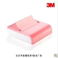 3M报事贴抽取系列粉红买2本送魔力底座批发可撕创意便签可爱