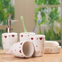 普润 心型图案陶瓷卫浴五件套 牙刷架 洗手液瓶 漱口杯 肥皂盒陶瓷浴室用品