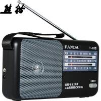 熊猫收音机T03 调频/中波/短波全波段便携式收音机 老年人收音机