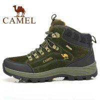 camel骆驼户外鞋  徒步登山鞋 男款减震防滑耐磨 高帮鞋
