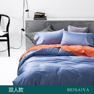 贝赛亚 高端60支贡缎长绒棉床品 双人纯色床上用品四件套 丁香紫