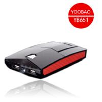 羽博 雷神YB-651 I9300 ONE X 移动电源 充电宝 13000毫安