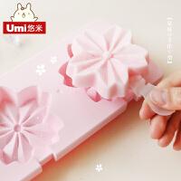 umi日韩卡通创意樱花猫爪造型冰棒雪糕模具冰激凌diy儿童自制冰棍