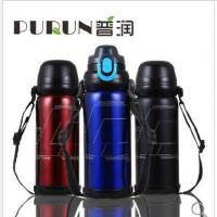 普润 800ML真空不锈钢保温壶 双盖保温瓶保温杯 旅游运动水壶 五色可选PRB20