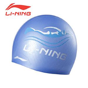 LI-NING/李宁 泳帽 时尚休闲优质硅胶 防水防滑颗粒印花 专业游泳帽LSJK816