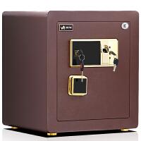 虎牌指纹45 家用办公保险柜/保险箱 全钢制造自动报警指纹开启3C认证古铜色 香槟色 红水纹