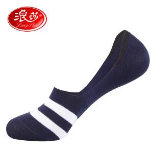 【6双装】浪莎船袜男 袜子男 短袜夏季隐形袜男袜薄款浅口低帮男士隐形船袜