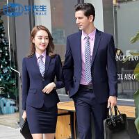 女先生 新款修身型男商务套西后中开衩男士西装西服套装工作服职业装