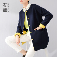 初语冬季新款 两极撞色H廓型挺括羊毛呢中长大衣女8431224028