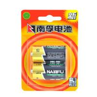 南孚碱性电池2号2粒卡装 1.5V伏干电池 中号/3号/LR14 /C号电池