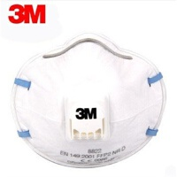 3M 8822 n95口罩PM2.5防尘防病毒防雾霾口罩粉尘口罩