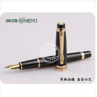 HERO英雄1111龙夹(1+2)组合套笔 英雄钢笔 英雄美工笔 英雄笔
