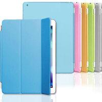 苹果iPad Air2 iPad mini4 mini2 Smart cover休眠保护套(智能前盖+背壳)iPad Air2保护套 iPad皮套 mini2保护套 mini4保护套【赠贴膜+防尘塞】