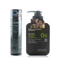 曼秀雷敦 男士两件套装 男士能量爽肤水 男士控油抗痘洁面乳