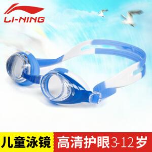 LI-NING/李宁 3-12岁青少年儿童彩色时尚游泳镜 多色可选 防雾高清泳镜LSJK302