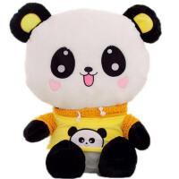 凯弘 穿衣熊猫 毛绒玩具 抱抱熊公仔