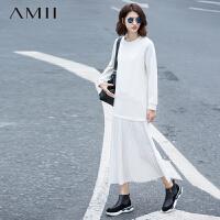 【AMII超级大牌日】[极简主义]2016冬新宽松长款拼接雪纺套头休闲连衣裙11591653