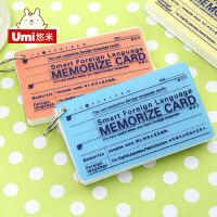 UMI文具 扣环随身记忆本 记事本 活页本 便携式速写记录本 单词本