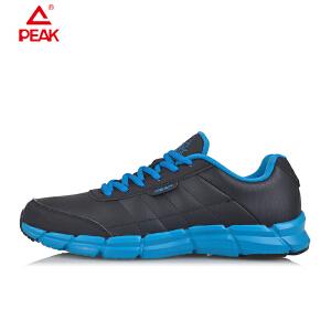 Peak/匹克新品男款防滑轻便竞速运动跑鞋 DH044961
