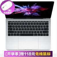 苹果/Apple MacBook Pro MF839CH/A 13.3英寸宽屏笔记本电脑(Retina显示屏 i5/双核/8G/128G硬盘 SSD闪存/Retina屏 商务笔记本)