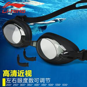 LI-NING/李宁 左右眼不同度数泳镜可调配 男女通用高清游泳镜 防水防雾近视游泳眼镜LSJL622