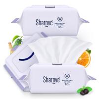 sharove 喜朗 婴儿手口湿巾80片 带盖 宝宝鳄梨柔棉湿纸巾