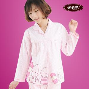女士睡衣 长袖卡通 金丰田春秋可爱圆点家居服套装18055