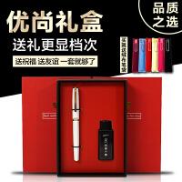 英雄329马图案 财务财会特细铱金钢笔 黑红绿色 学生用笔