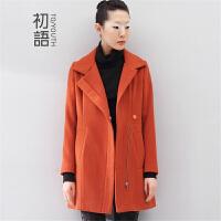 初语 外套毛呢大衣女款净色方领拉链冬装女外套8431224021