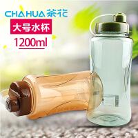 茶花水杯塑料便携大容量透明运动水壶带刻度杯子太空杯茶杯随手杯