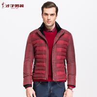 【包邮】才子男装(TRIES)棉服 男士冬季两色可选时尚拼接双色修身棉服