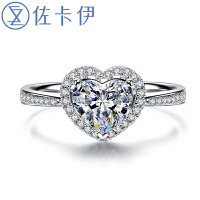 佐卡伊 白18K金心形钻石结婚戒指钻戒 女戒异形戒指