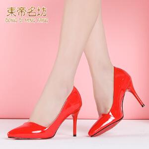东帝名坊春季新款尖头女单鞋超高跟鞋细跟上班鞋职业四季女鞋