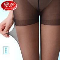 浪莎袜子 超薄包芯丝糖果色炫彩连裤袜 夏女士冰感彩色丝袜1条
