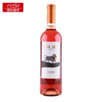 【1919酒类直供】西班牙原装进口奔牛节金标桃红葡萄酒