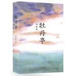 牡丹亭(央视《朗读者》董卿深情朗读,400周年彩印纪念版)