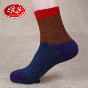 浪莎袜子毛圈袜中筒袜四季袜子男短袜秋冬加厚棉袜超厚保暖男袜
