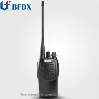 北峰BF-620对讲机,北峰对讲机手台,北峰专业无线全频对讲机,赠送耳机
