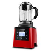 Aux/奥克斯 AUX-PB933 奥克斯加热型多功能智能破壁料理机家用榨汁机搅拌机