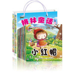 正版 现货包邮 格林童话第一季(全20册)彩图注音版世界经典童话故事0-3-6岁启蒙亲子读物