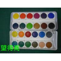 泰伦斯 透明固体水彩颜料24色铁盒套装 荷兰原装进口 配有调和剂