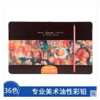MARCO马可雷诺阿36色油性彩铅笔专业填色手绘画笔彩笔铁盒装3100-36TN